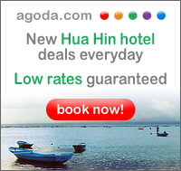จองโรงแรมผ่าน agoda