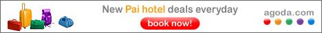 จองโรงแรมที่ปาย