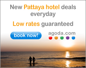 パタヤホテル