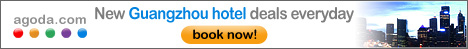 Discount Hotels in Guangzhou