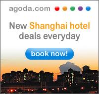 agota:上海ホテル案内