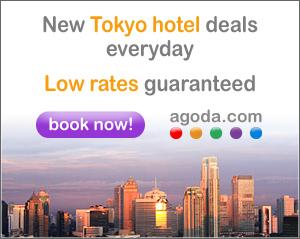 Agoda - Lowest Hotel Rates