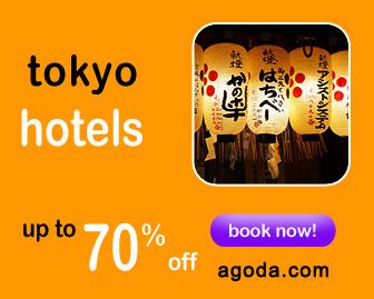 โรงแรมในโตเกียวจองผ่าน agoda ได้จากที่นี่