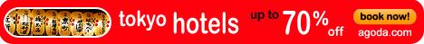 Tokyo hotel reservation saving more than 70%