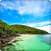 Koh Chang(เกาะช้าง )