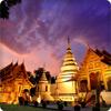 Chiang Mai(เชียงใหม่)