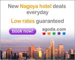 Hotels in Nagoya